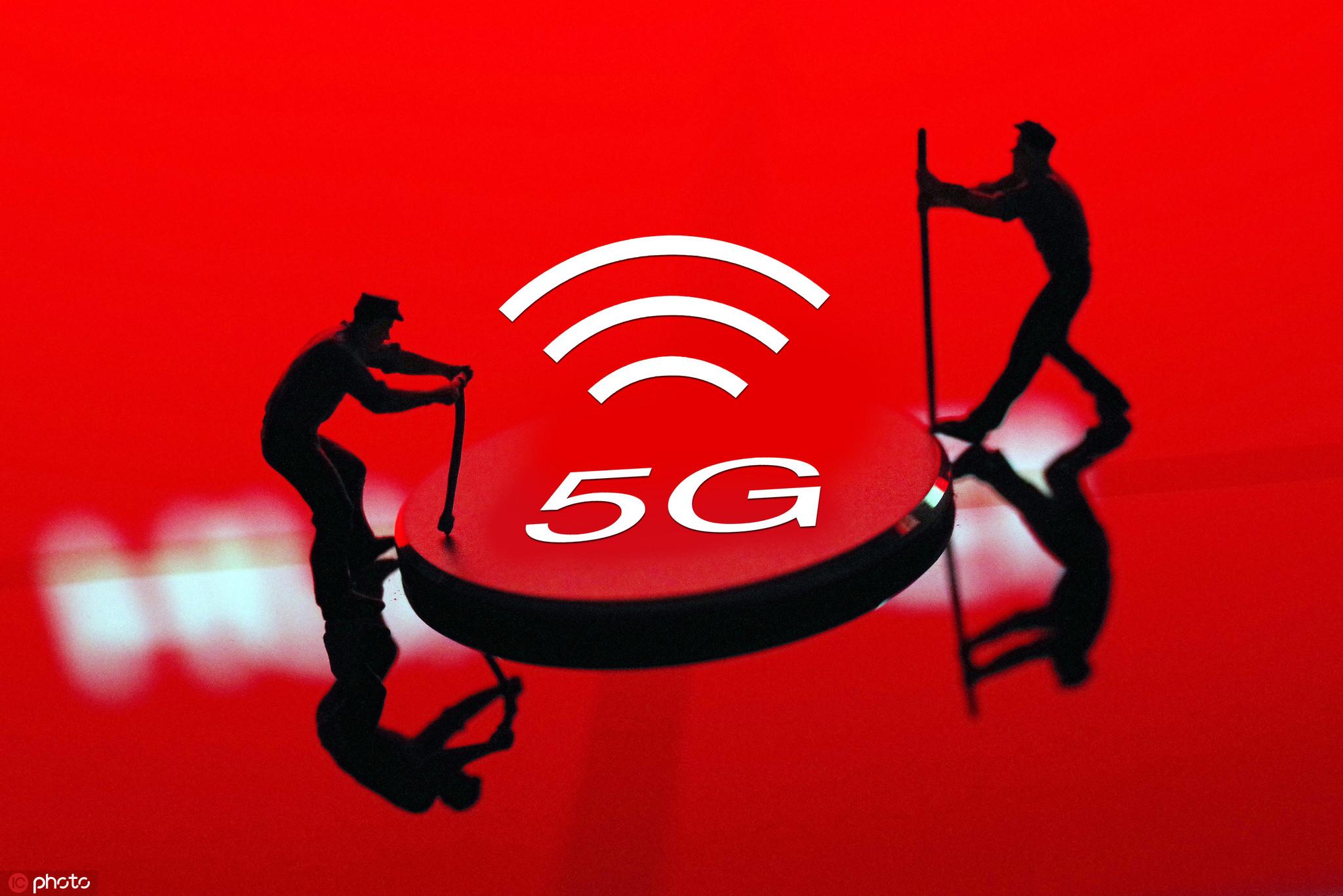5G,苹果,诺基亚,5G