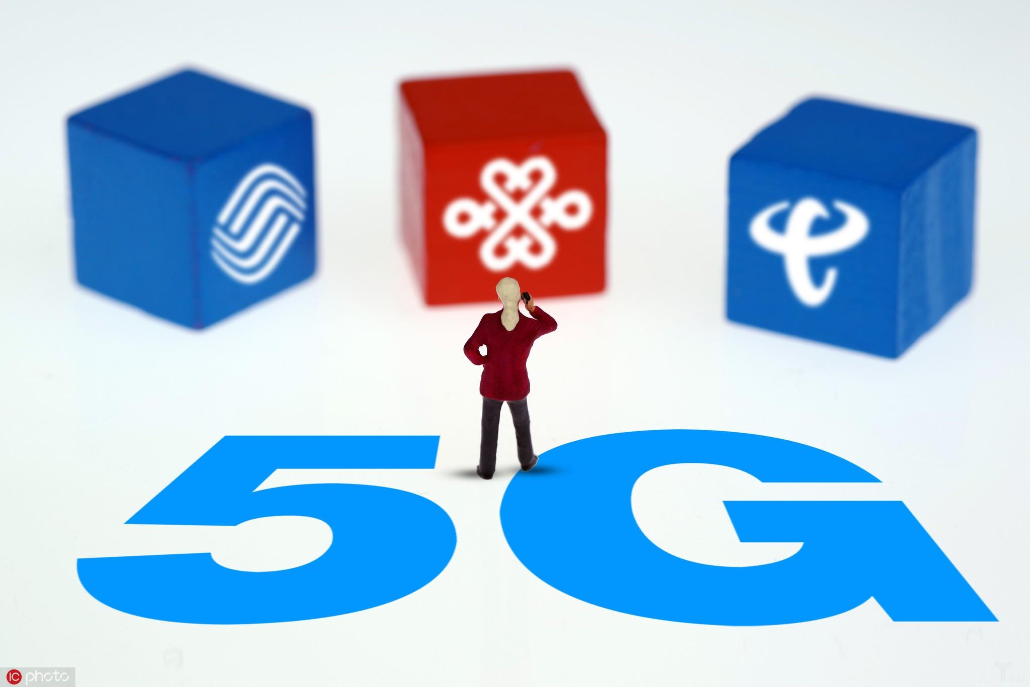 5G,华为,5G