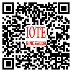复联不剧透,IOTE有剧透——2019深圳国际物联网展精彩内容抢先看1586.png