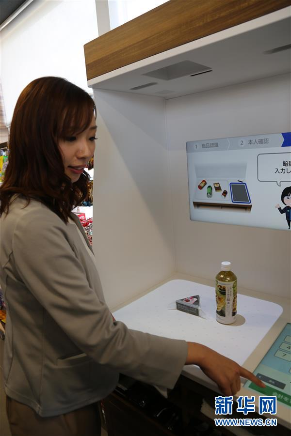 日本借物联网技术探索新一代便利店