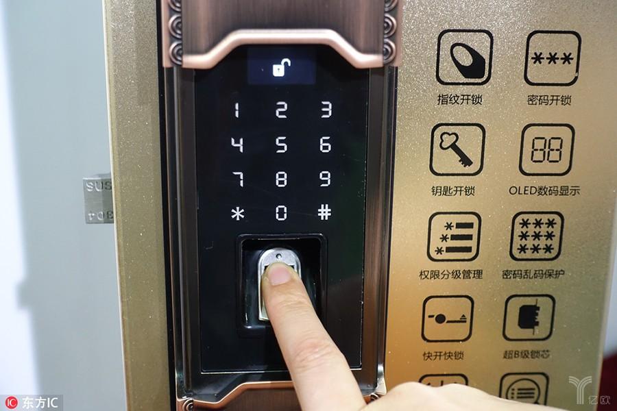 智能锁,智能锁,安全性,消费者