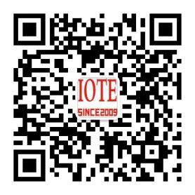 复联不剧透,IOTE有剧透——2019深圳国际物联网展精彩内容抢先看2209.png