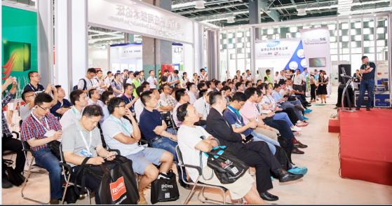 PCIM Asia国际研讨会聚焦电力电子行业最新科研成果2579.png