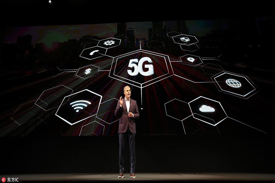 5G,5G,诺基亚,苹果
