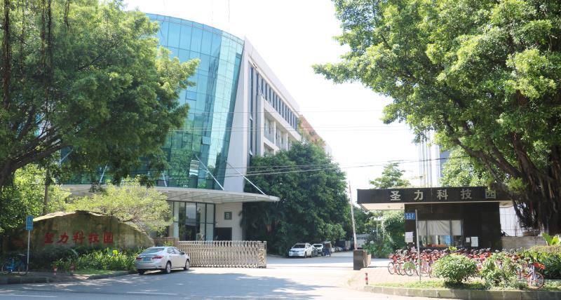 广州捷宝电子科技股份有限公司  ISRE2019 智慧零售展 无人售货展 关于捷宝