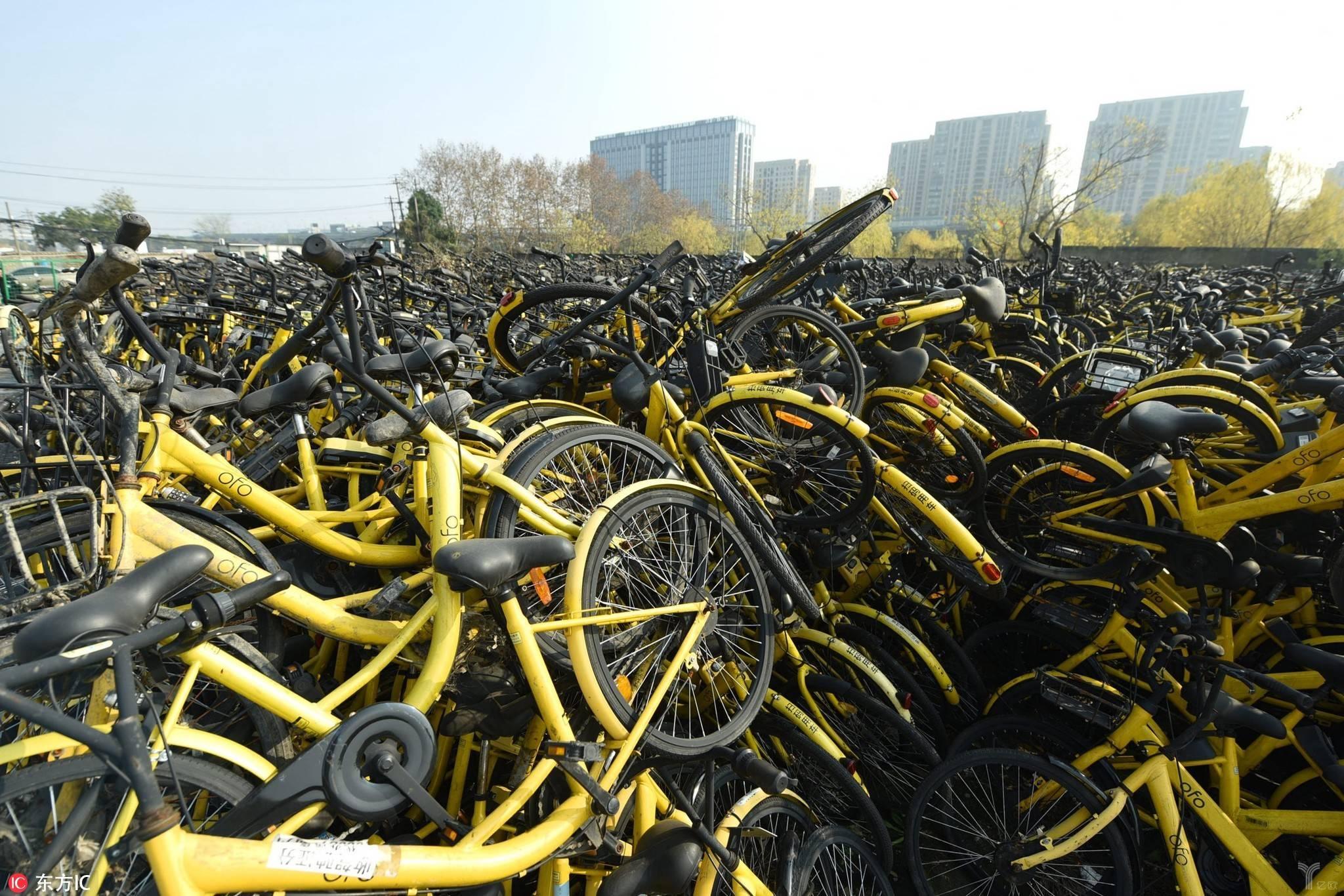 ofo,小黃車,ofo,共享單車