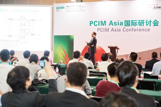 PCIM Asia国际研讨会聚焦电力电子行业最新科研成果1272.png