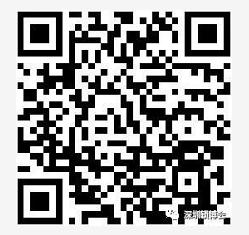 樂智網,智能家居,智能門鎖,鎖博會,智能門鎖落地峰會,北京站