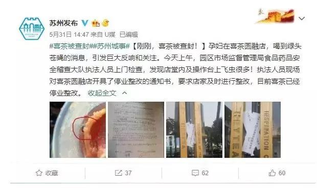 新零售快讯:大润发拟500万美元出售海南盒马全部股权