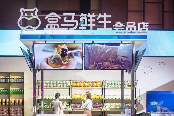 盒馬鮮生;盒馬,新零售,人貨場,創新