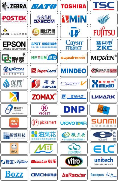 9大领域,25个新趋势,IOTE 2019全面透析物联网市场(1)2033.png