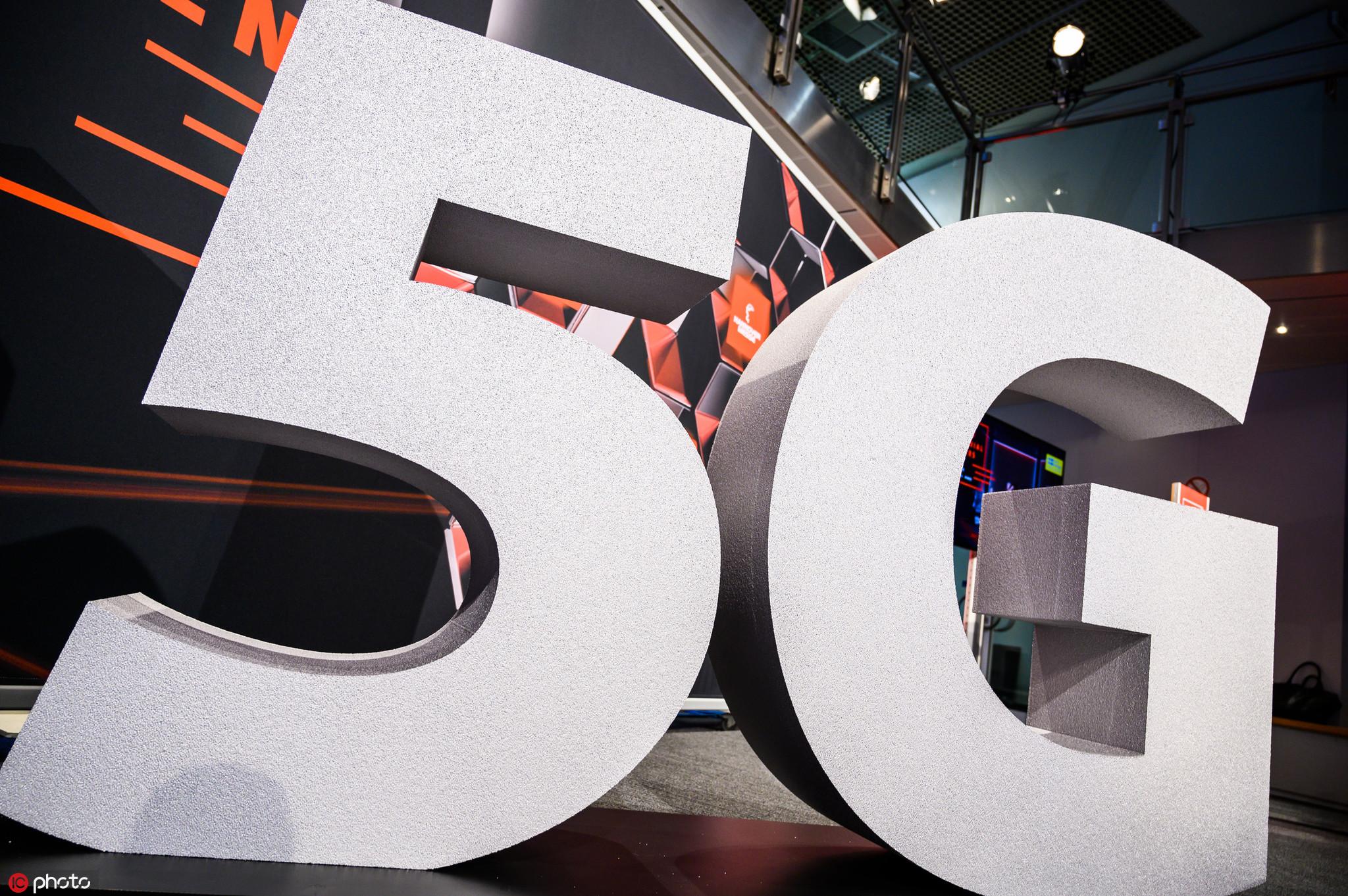 5G,5G,5G牌照,5G网络,运营商