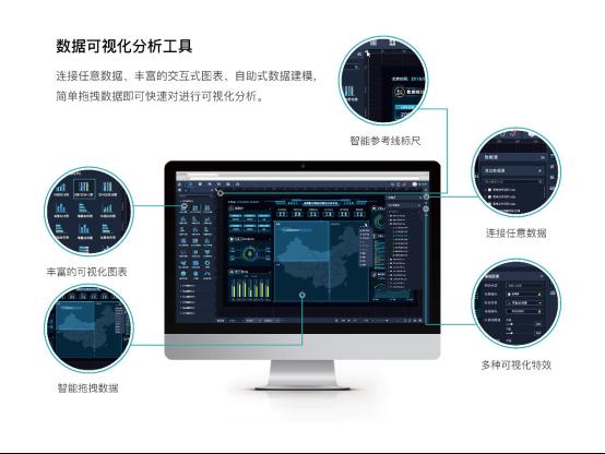 6.6深圳前海全天智能資訊有限公司(3)730.png