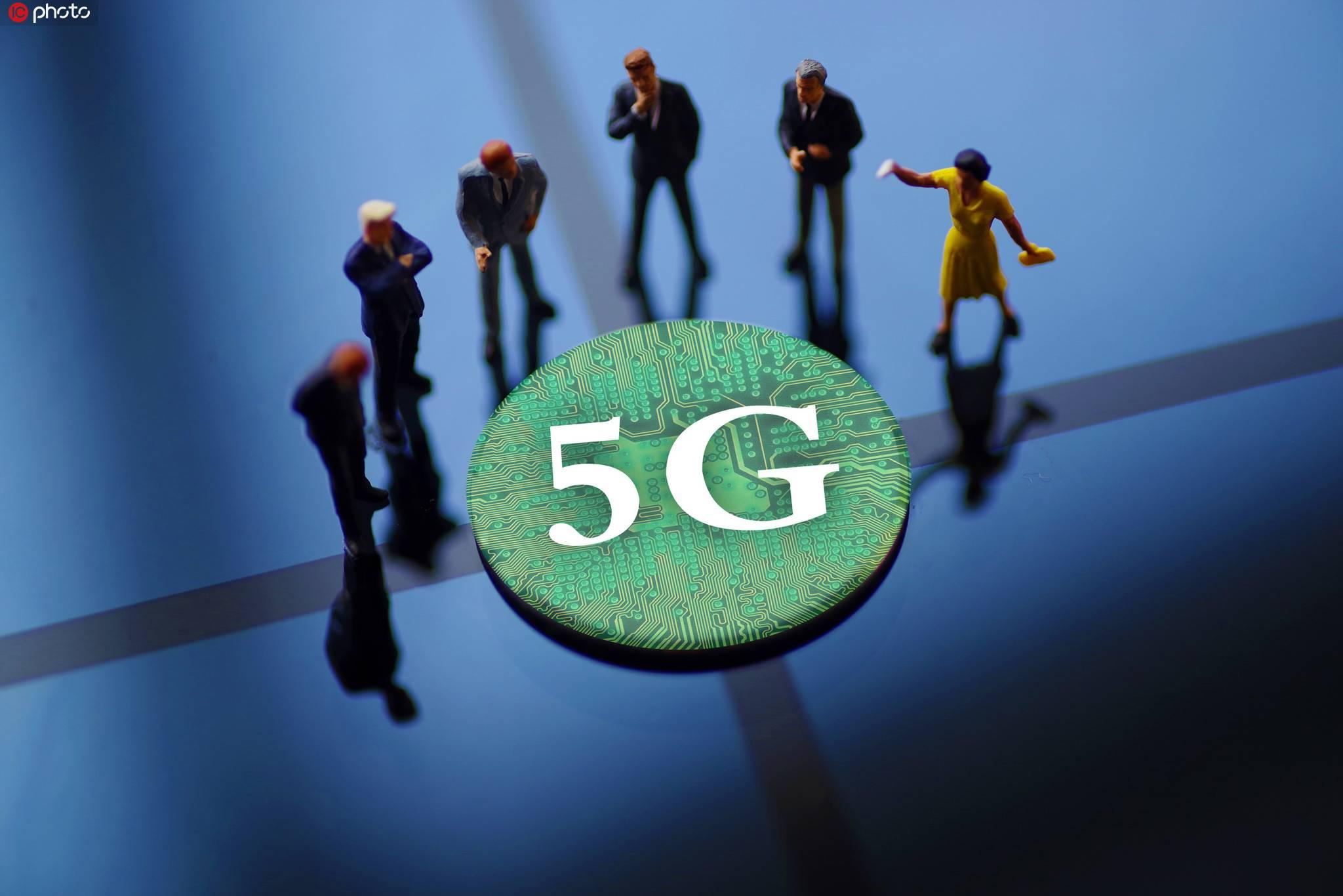 5G,5G,数据应用,信息数据链,末端配送,物流园区,自动驾驶