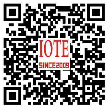 91深圳市首欣通达有限公司 参展新闻3.02293.png