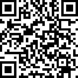 汉印电子将亮相2019第四届国际智慧零售博览会暨无人售货展
