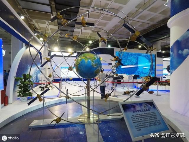 全球卫星定位基本原理与数学模型简介,4星定位