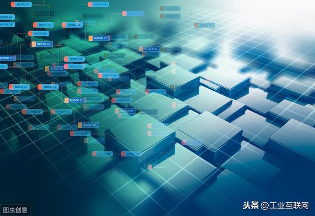 区块链技术构建物联网领域的全新商业模式