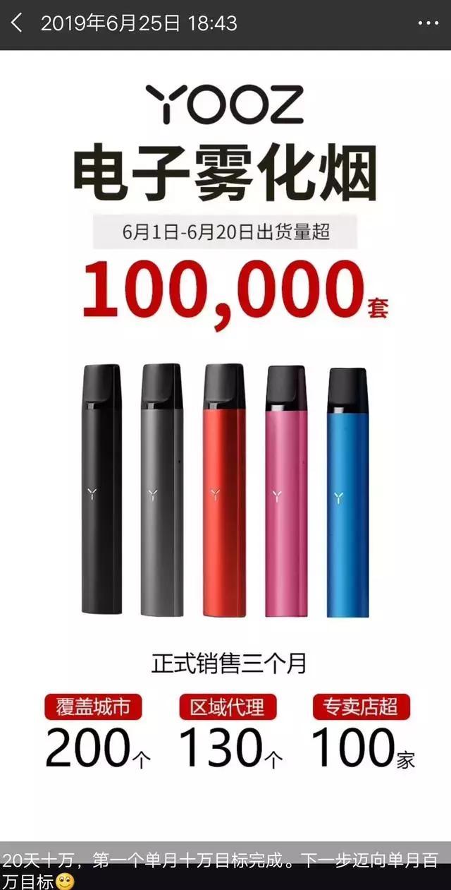 新零售快讯:盒马新业态Pick'n go开业