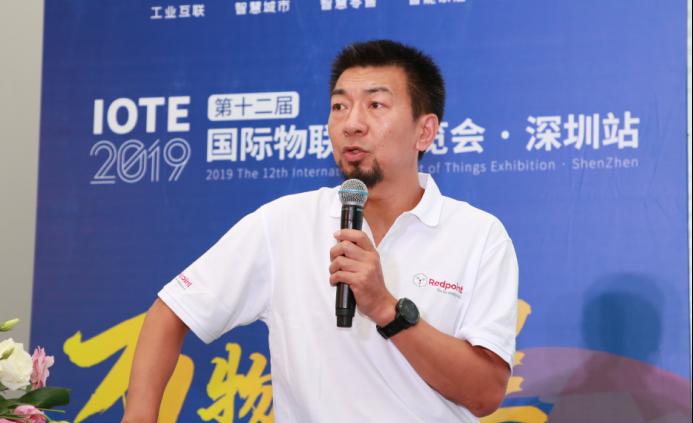 红点定位-深圳演讲文稿整理265.png