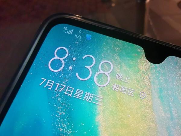 北京5G测试