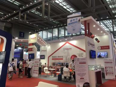 红点定位首次亮相中国,全新技术引爆物联网展!