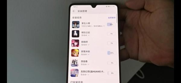 北京5G测试7