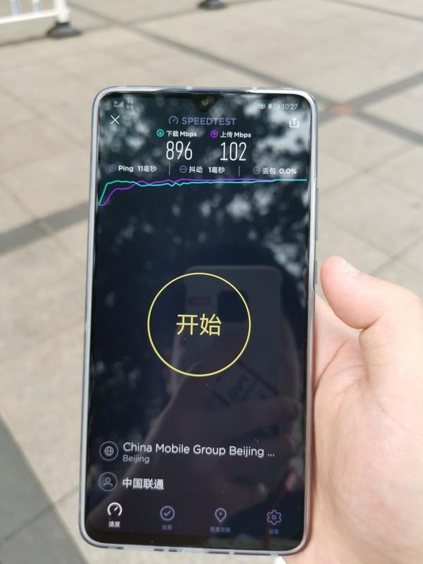 北京5G测试4