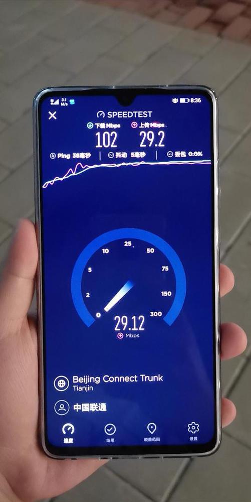 北京5G测试1