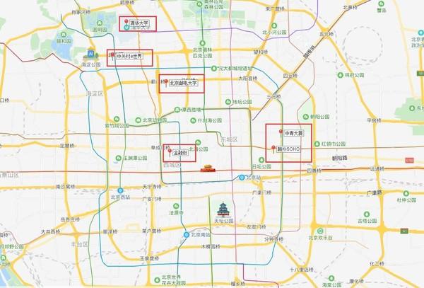 北京5G测试8