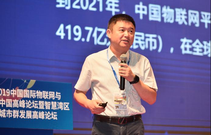 31日-深圳-联通演讲整理129.png