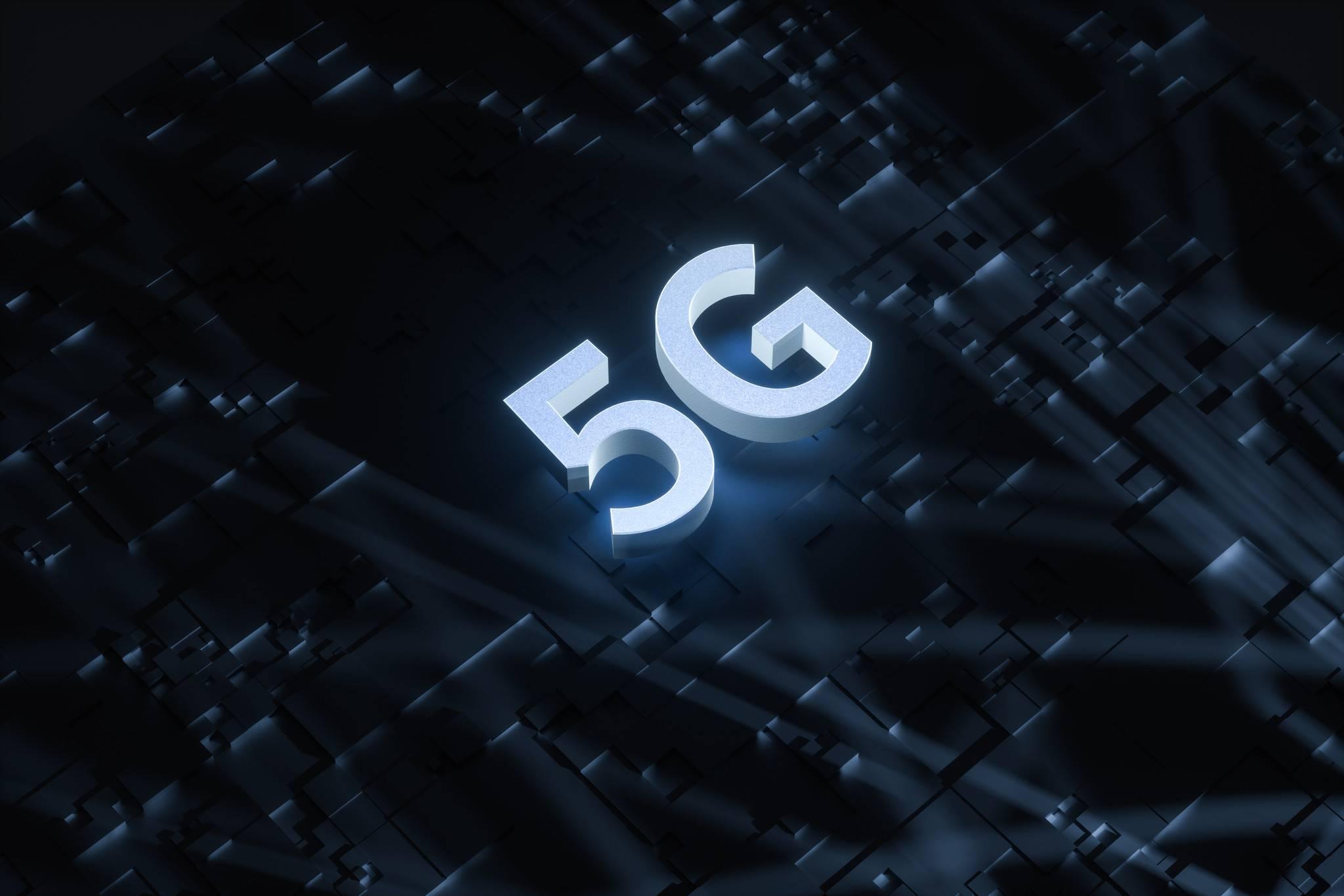 5G,5G,基站,智慧路燈