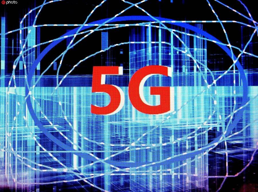 5G,5G,基站,辐射,华为