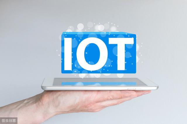 IoT暢想紀事:物聯網將往何處去?