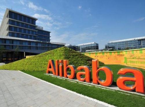 阿里巴巴的新零售到底卖的什么?