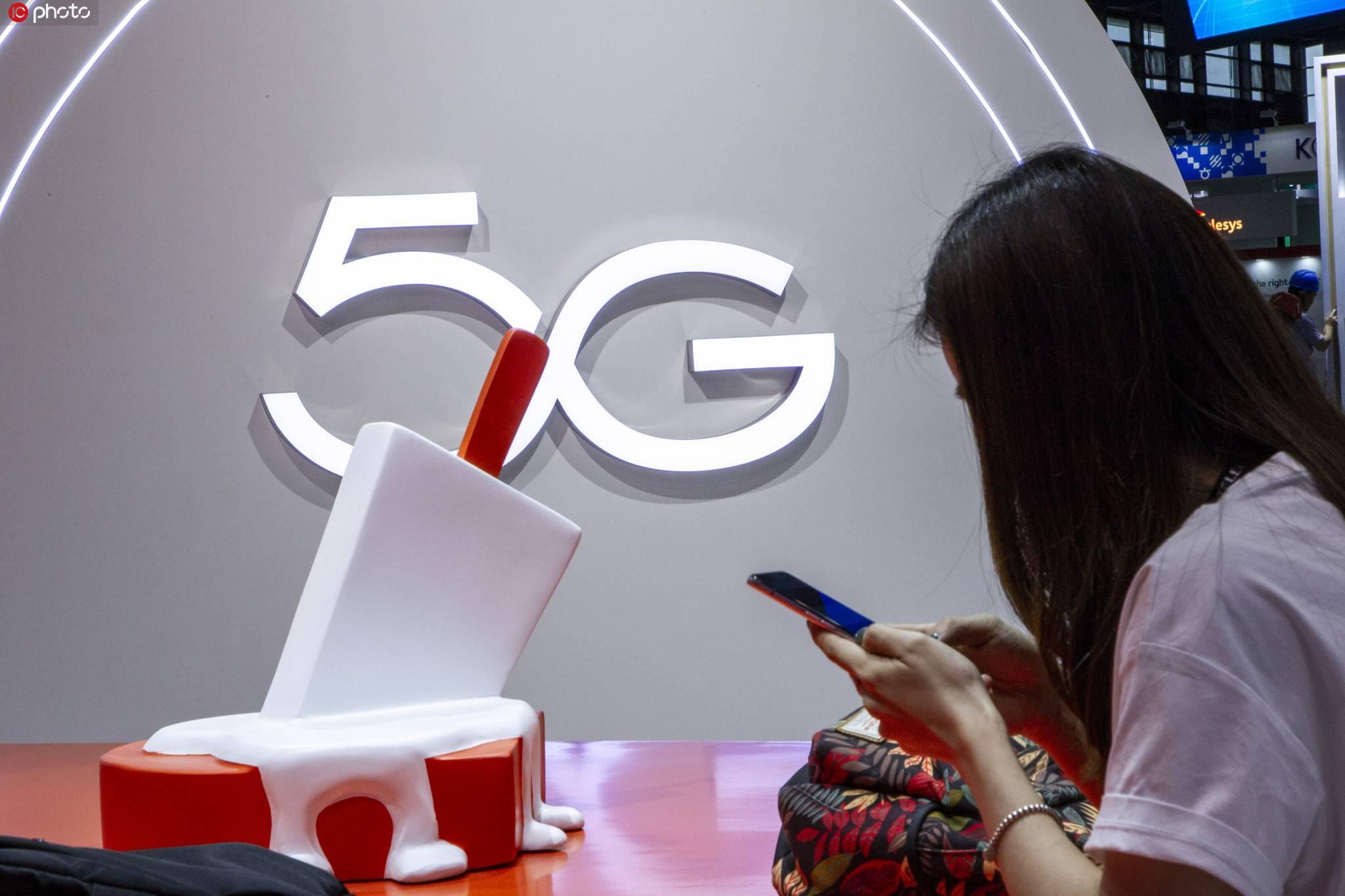 韓國5G率先垂范:5G商用初數據,滿滿信息量
