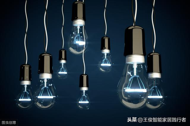 智能家居燈光照明子系統詳細介紹和分析