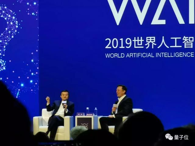 世界AI大會三馬縱論:馬云樂觀、馬斯克悲觀,馬化騰提了個大危害