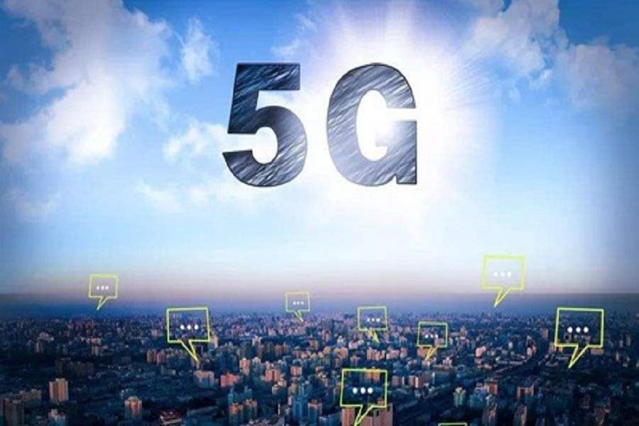 5G,5G,6G,智慧旅游
