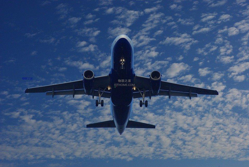 物联网推广:空中客车公司采用物联网技术创建互联客舱生态系统