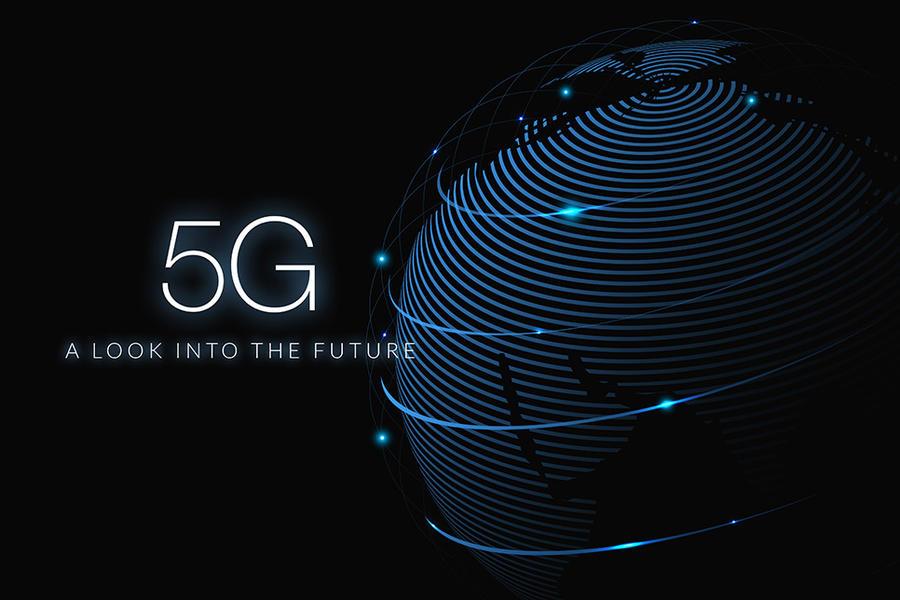 5G,5G,電信,聯通