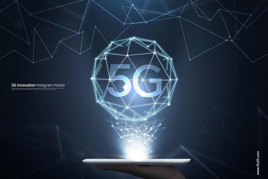 5G,5G,物聯網,自動駕駛,基站,無線通信