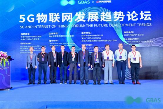 【最终版】深圳市物联网产业协会正式挂牌成立528.png