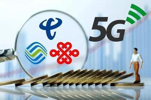 5G技术日渐成熟,能否助力区块链加速落地?