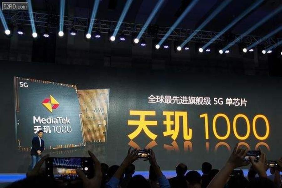 天玑1000,芯片,5G,AI