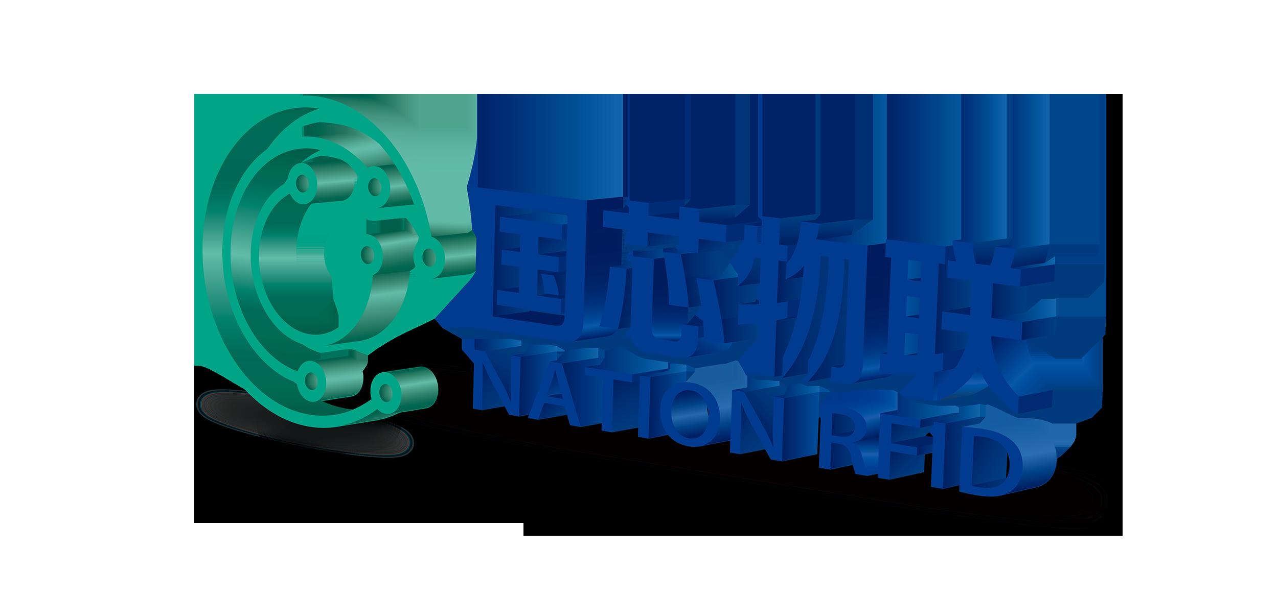 3D--logo白色.png