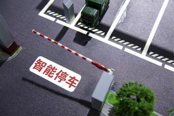 車牌識別技術在停車場出入管理中廣泛應用