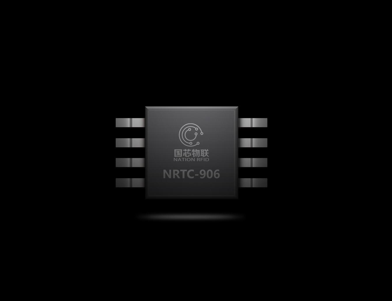 NRTC-906标签芯片.jpg