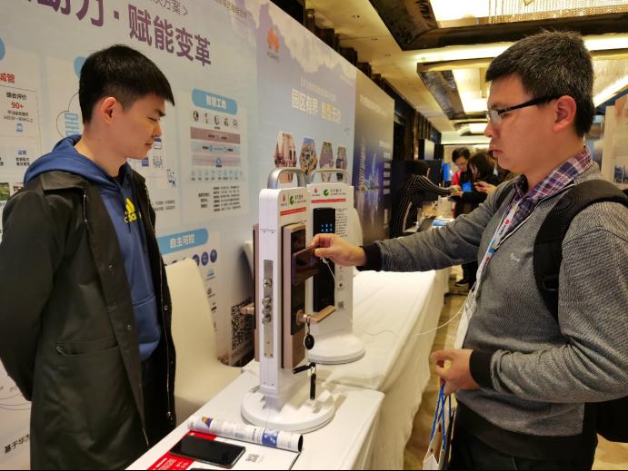 华为钱包智闪卡黑科技亮相2019互联互通合作者大会844.png