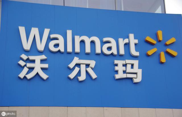 沃尔玛积极尝试智慧零售